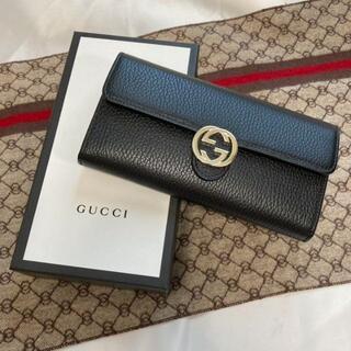 Gucci - 新品 グッチGUCCIインターロッキングロングウォレット長財布黒ブラック