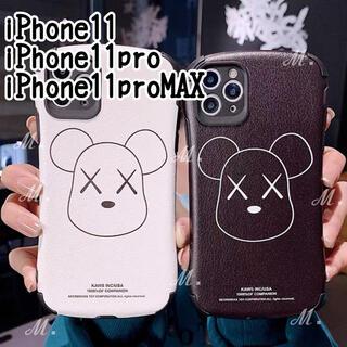 アイフォーン(iPhone)の韓国で大人気❤iPhone11pro ケース 大人可愛い オシャレ インスタ映え(iPhoneケース)
