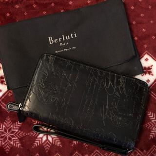 ベルルッティ(Berluti)のBERLUTI タリ レザーオールインワン(長財布)