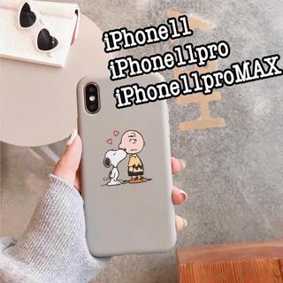 アイフォーン(iPhone)の⭐iPhone11 11pro ケース グレージュ 大人可愛い オシャレ(iPhoneケース)
