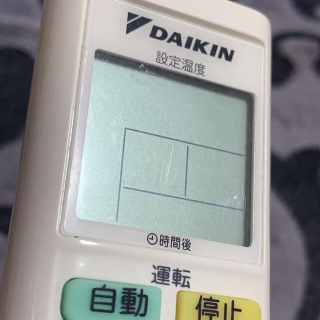 DAIKIN(ダイキン)のDAIKIN ダイキン エアコン リモコン スマホ/家電/カメラの冷暖房/空調(エアコン)の商品写真