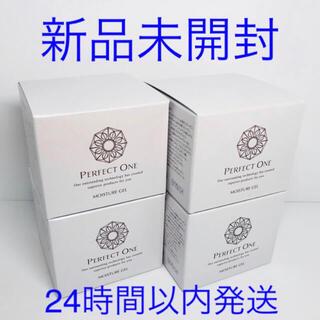 パーフェクトワン(PERFECT ONE)の新日本製薬 パーフェクトワン モイスチャージェル 75g  4個セット(オールインワン化粧品)