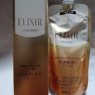 ELIXIR - 最終お値下げ中❗エリクシールシュペリエル化粧水セット