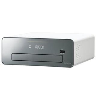 Panasonic - 新品未開封 保証付き パナソニック ブルーレイレコーダー DMR-2CG300