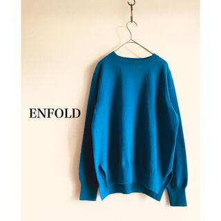 ENFOLD - 美品 エンフォルド ニット