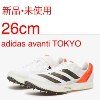 adidas - 【26】アディゼロ アバンティ アヴァンチ  AVANTI TYO