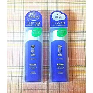 KOSE - 雪肌粋 化粧水&乳液 (2点セット)