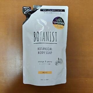 ボタニスト(BOTANIST)のボタニスト BOTANICALボディソープ モイスト つめかえ用(ボディソープ/石鹸)