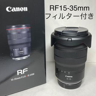 Canon - 【極美品】RF 15-35mm F2.8 L IS USM +保護フィルター