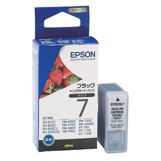 エプソン(EPSON)のエプソン MJIC7 【純正】インクカートリッジブラック(オフィス用品一般)