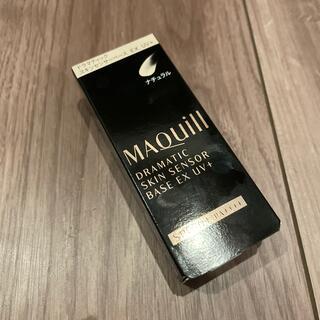MAQuillAGE - 【マキアージュ】ドラマティック スキンセンサーベース EX UV+
