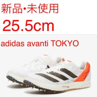 adidas - 【25.5】アディゼロ アバンティ アヴァンチ  AVANTI TYO