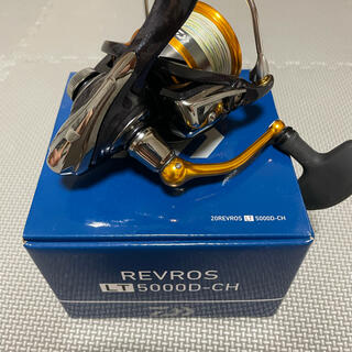 DAIWA - レブロスLT5000-CH