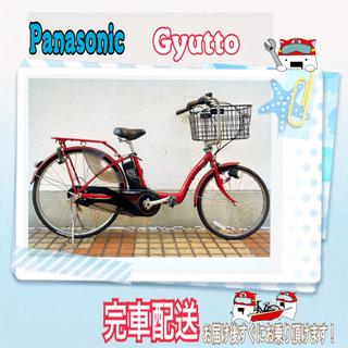 Panasonic - 電動自転車  子供乗せ Panasonic Gyutto レッド 3人乗り対応