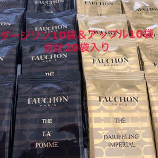 タカシマヤ(髙島屋)のFAUCHON フォション ダージリン&アップル ティーバックセット(茶)