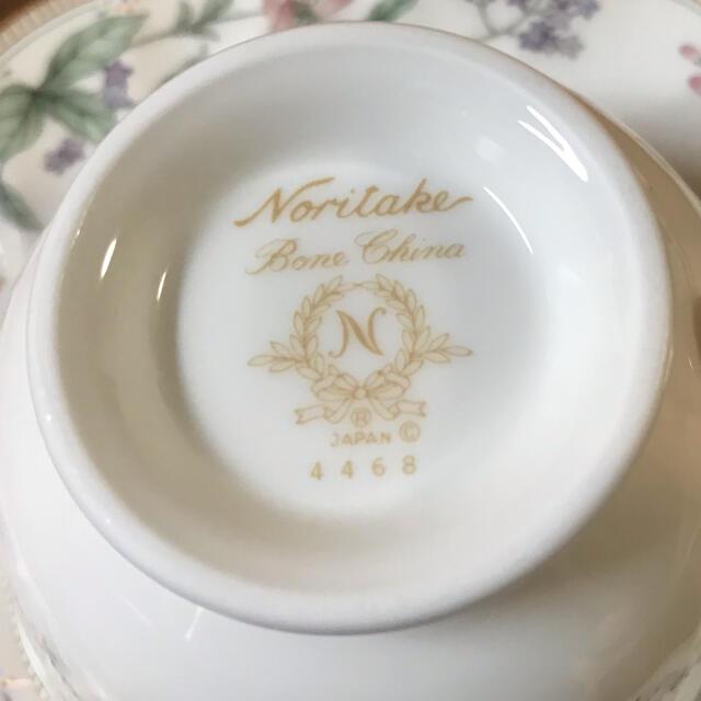 Noritake(ノリタケ)のノリタケボンチャイナRAVISSNTE インテリア/住まい/日用品のキッチン/食器(グラス/カップ)の商品写真