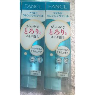 FANCL -  FANCL ファンケルマイルドクレンジングジェル 120g