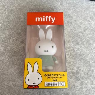 TAITO - miffy ミッフィ ふさふさマスコット