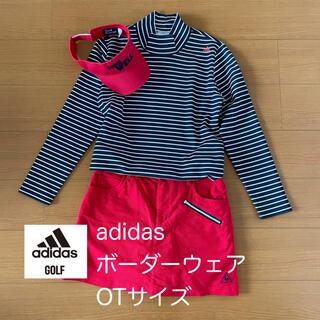 adidas - アディダス★ハイネック ボーダーウェア