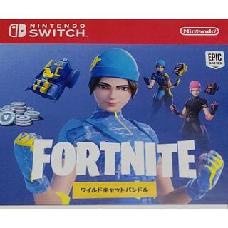 Nintendo Switch - 未使用 Switch フォートナイト Special ワイルドキャットバンドル