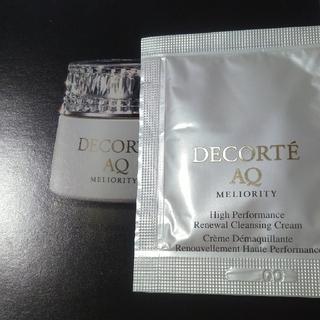 COSME DECORTE - AQミリオリティリペアクレンジングクリーム n✨AQミリオリティ✨コスメデコルテ