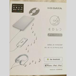 IODATA - CDレコ ケーブル 有線 CDRI-LU24IXA