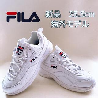 フィラ(FILA)の新品 25.5cm FILA フィラ 海外限定 スニーカー 白 ダットスニーカー(スニーカー)