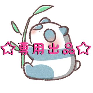 スヌーピー(SNOOPY)の☆専用☆新品未使用品☆ジェットストリーム、スヌーピー(ペン/マーカー)