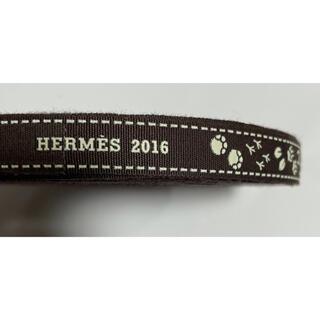 エルメス(Hermes)のエルメス ラッピングリボン ロール 2016年(ラッピング/包装)