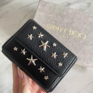 JIMMY CHOO - 【新品】Jimmy Choo クリスタル付き ミニ財布 三つ折り財布 ブラック