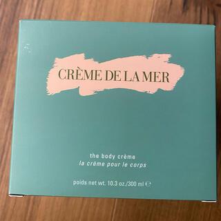 ドゥラメール(DE LA MER)のラメール ボディクリーム 300ml 新品未使用 (フェイスクリーム)