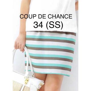クードシャンス(COUP DE CHANCE)の未使用【クードシャンス】ミニ スカート 34 (5号,SS,XS)(ミニスカート)