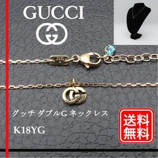 グッチ(Gucci)のK18YG Gucci グッチ ダブルG ネックレス ブルートパーズ(ネックレス)