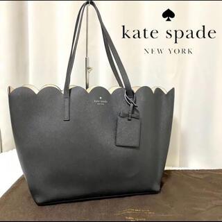 kate spade new york - ケイトスペード スカラップ トートバッグ リリーアベニューカーリガン ブラック
