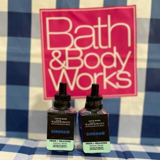 バスアンドボディーワークス(Bath & Body Works)のバスアンドボディワークス ウォールフラワー ギンガム2本セット(アロマオイル)