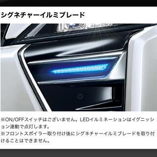 トヨタ - VOXYモデリスタシグネチャーイルミブレード