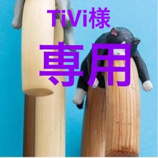 FELISSIMO - TiVi様専用 そこで寝ちゃうの?だら〜ん猫の傘タグ ハチワレくん