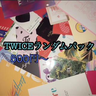 Waste(twice) - TWICE ランダムパック