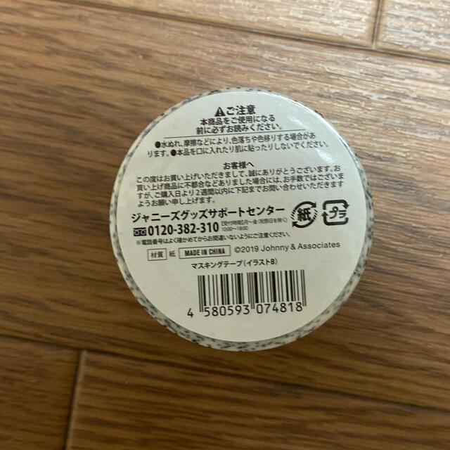 嵐(アラシ)の嵐 マスキングテープ エンタメ/ホビーのタレントグッズ(アイドルグッズ)の商品写真