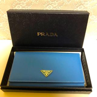 PRADA - 正規超美品!PRADA M608 二つ折り長財布 財布 ライトブルー