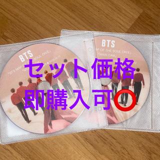 防弾少年団(BTS) - ON:E DVD 2枚