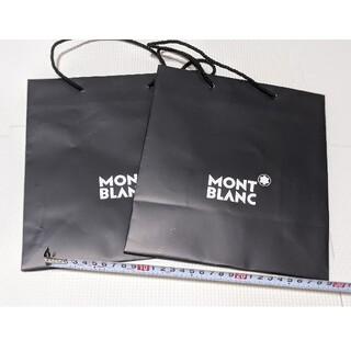 モンブラン(MONTBLANC)のモンブラン MONTBLANC ショップ袋 ブランド(ショップ袋)