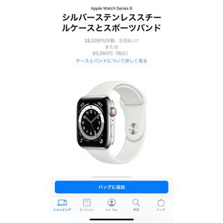 Apple - Apple Watch 6 ステンレススチール 44MM 本体のみ