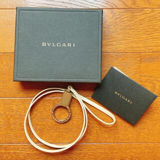 ブルガリ(BVLGARI)の新品 ブルガリ ネックキーホルダービーゼロワン(キーホルダー)