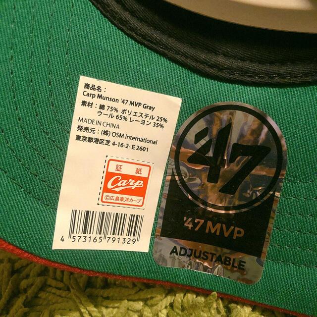広島東洋カープ(ヒロシマトウヨウカープ)のカープ キャップ 帽子 スポーツ/アウトドアの野球(応援グッズ)の商品写真