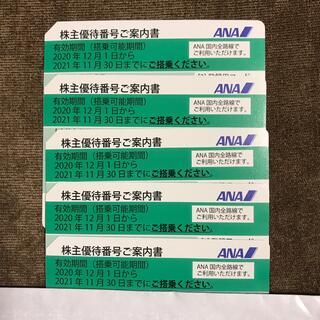 ANA株主優待 5枚(その他)