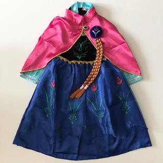 Disney - 美品|なりきり アナ雪 アナワンピースドレスセット 110 ハロウィン