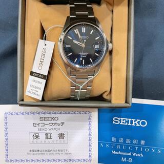 SEIKO - SEIKO SZSB016
