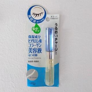 コーセー(KOSE)の新品未使用 KOSE まつげ美容液 ラッシュヒアルロセラム(まつ毛美容液)