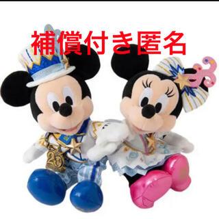 Disney - ディズニー 20周年 ペアぬい ペア ぬいぐるみ ミッキー ミニー グッズ